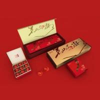 2020, Красавица Фэнцина, 189 г/коробка, красный чай, ч/ф Чжунча