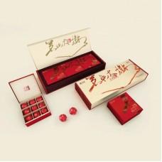 2020, Красавица Буланшаня, 189 г/коробка, красный чай, ч/ф Чжунча