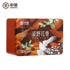 2020, Дикорос оригинальный, 60 г/коробка, красный чай, ч/ф Чжунча