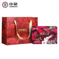 2020, Тайное царство, 60 г/коробка, красный чай, ч/ф Чжунча