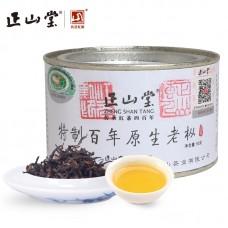 2017, Сяочжун со старых кустов, 50 г/банка, красный чай, ч/ф Чжэншань Тан