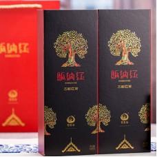 2018, Дяньхун древних деревьев, 150 г/коробка, красный чай, ч/ф Юньюаньгу
