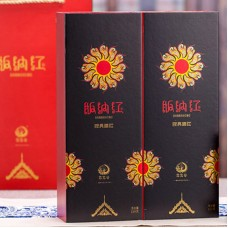 2018, Шайхун классический, 150 г/коробка, красный чай, ч/ф Юньюаньгу