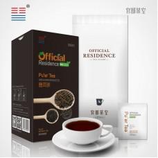 """2014, Пуэр шу (""""Чайный домик""""), 20 г/коробка, смола, ч/ф Мэндунь"""