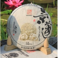 2013, Крабьи лапки с Цзинмайшаня, 357 г/блин, цвет. чай, ч/ф Фуюань Чан