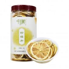 2017, Лимон, 90 г/банка, цвет. чай, ч/ф Цяньшань Е