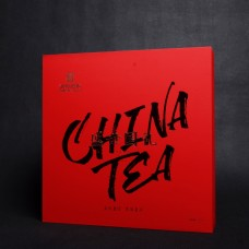 2017, Набор пяти чаёв Фуцзяни, 150 г/шт, цвет. чай, ч/ф Чуаньчэн