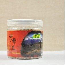 2017, Чай из пророщенных ржаных почек, 160 г/шт, цвет. чай, ч/ф Юн Цинсун