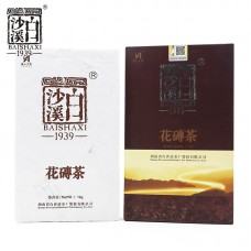 2019, Цветочный аромат, 1 кг/кирпич, чёрный чай, ч/ф Байшаси