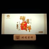 2018, Кирпичик счастья, 1,5 кг/кирпич, чёрный чай, ч/ф Цзисян Цан