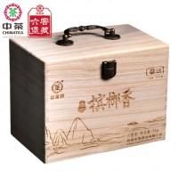2021, Аромат бетелевого ореха, 1 кг/коробка, чёрный чай, ч/ф Чжунча
