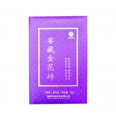 2017, Золотой цветок Учжоу 7335, любао, 1 кг/коробка, чёрный чай, ч/ф Чжунча