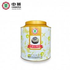 2017, Чёрный чай в лайме, 500 г/банка, чёрный чай, ч/ф Чжунча