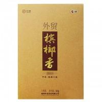 2019, Аромат бетелевого ореха, сорт 7361, экспорт, 500 г/коробка, чёрный чай, ч/ф Чжунча