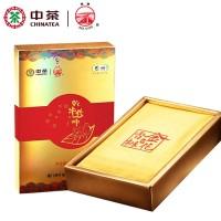 2020, Золотой Цветок, 1 кг/коробка, чёрный чай, ч/ф Чжунча