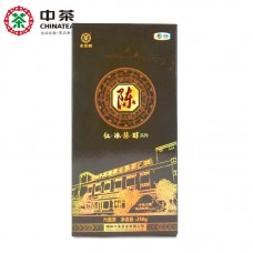 2019, 8272, любао, урожай 2013, 250 г/коробка, чёрный чай, ч/ф Чжунча
