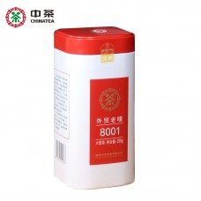"2018, 8001, класс 1, ""Любао"", 250 г/банка, чёрный чай, ч/ф Чжунча"
