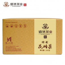 2015, Гордость провинции Хунань, 200 г/коробка, чёрный чай, ч/ф неизв.