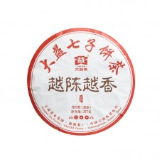 2019, Юэчэнь Юэсян, 357 г/блин, шу, ч/ф Даи