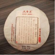 2018, Эффект Мэнхая, 357 г/блин, шу, ч/ф Дэфэн Чан