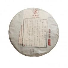 2013, Яркий Аромат, 357 г/блин, шу, ч/ф Дэфэн Чан