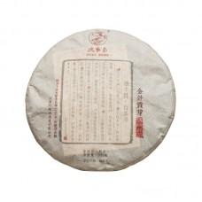 2015, Золотые Иглы, 357 г/блин, шу, ч/ф Дэфэн Чан
