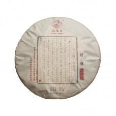 2014, Мягкая Сила, 357 г/блин, шу, ч/ф Дэфэн Чан