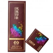 2019, Пурпурная печать, 216 г/коробка, шу, ч/ф Дэфэн