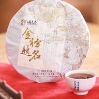 2019, Победа на императорских экзаменах, 357 г/блин, шу, ч/ф Жуньюань Чан
