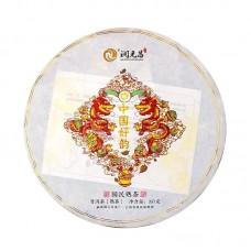 2018, Вибрации Поднебесной, 357 г/блин, шу, ч/ф Жуньюань Чан