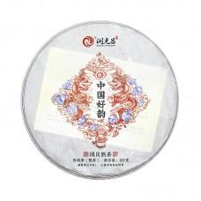 2017, Чарующие звуки Поднебесной, 357 г/блин, шу, ч/ф Жуньюань Чан