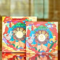 2020, Пять хранителей Юньнани, 500 г/кирпич, шу, ч/ф Жуньюань Чан