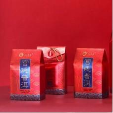 2018, Гунтин-801 (сырьё 2016, высокогорный купаж), 160 г/пакет, шу, ч/ф Жуньюань Чан