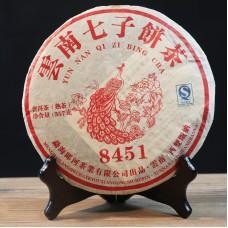 2016, 8451, 357 г/блин, шу, ч/ф Ланхэ