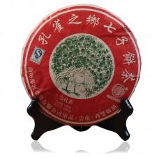 2015, Золотой Павлин, 357 г/блин, шу, ч/ф Ланхэ