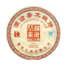 2017, Медаль Ланьцана (сырьё цяому), 400 г/блин, шу, ч/ф Ланьцан