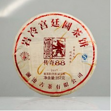 2017, Легенды династии Тан, 357 г/блин, шу, ч/ф Ланьцан