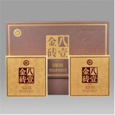 2014, Золотой Слиток, 666 г/комплект, шу, ч/ф Ланьцан