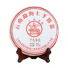 2017, 7590, 357 г/блин, шу, ч/ф Лимин