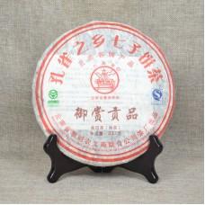 2011, Подарок императору, 357 г/блин, шу, ч/ф Лимин
