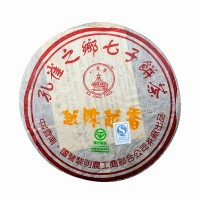 2006, Изумительный аромат, 357 г/блин, шу, ч/ф Лимин