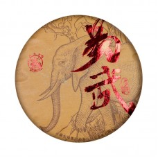 2020, Слон Будды, 357 г/блин, шу, ч/ф Лимин