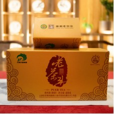 2021, Лао Чатоу, 400 г/коробка, шу, ч/ф Лимин