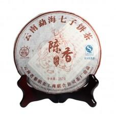 2010, Строгий аромат высокого дерева, 357 г/блин, шу, ч/ф Лимин
