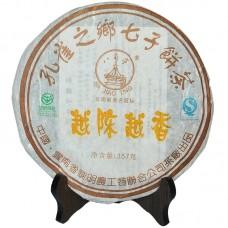 2007, Добротный Чай, 357 г/блин, шу, ч/ф Лимин