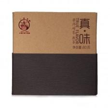 2015, Оригинальный аромат, 80 г/коробка, шу, ч/ф Лимин