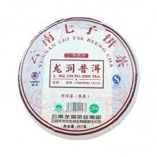 2007, Древний аромат, 357 г/блин, шу, ч/ф Лунжунь