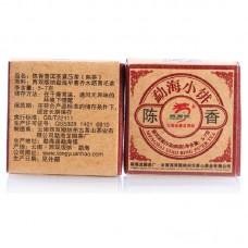 2014, Маленькое счастье, 6 г/блин, шу, ч/ф Лунъюань Хао