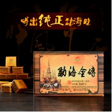 2014, Слиток мэнхайского золота, 360 г/коробка, шу, ч/ф Лунъюань Хао