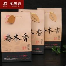 2021, Трёшка, 200 г/коробка, шу, ч/ф Лунъюань Хао